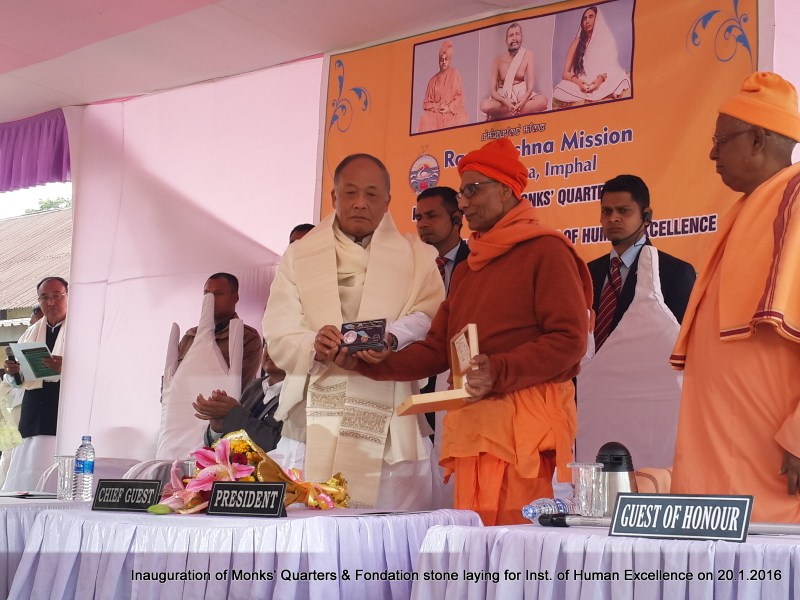 Inauguration of Monks' Quarters & Foundation Stone Laying ceremony for Institute of Human Excellence