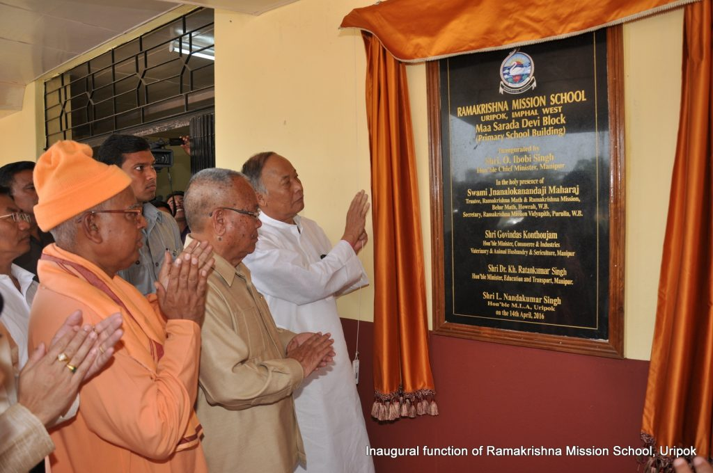 Inauguration of Ramakrishna Mission School, Uripok