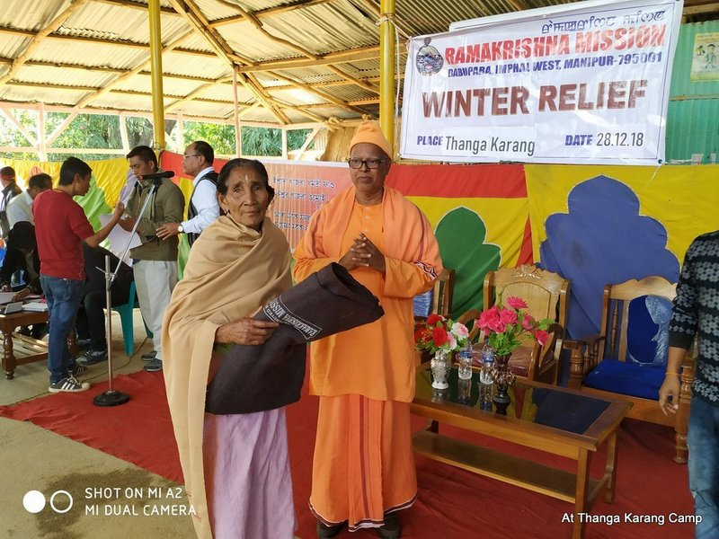 Free Medical Camp & Winter Relief -2018