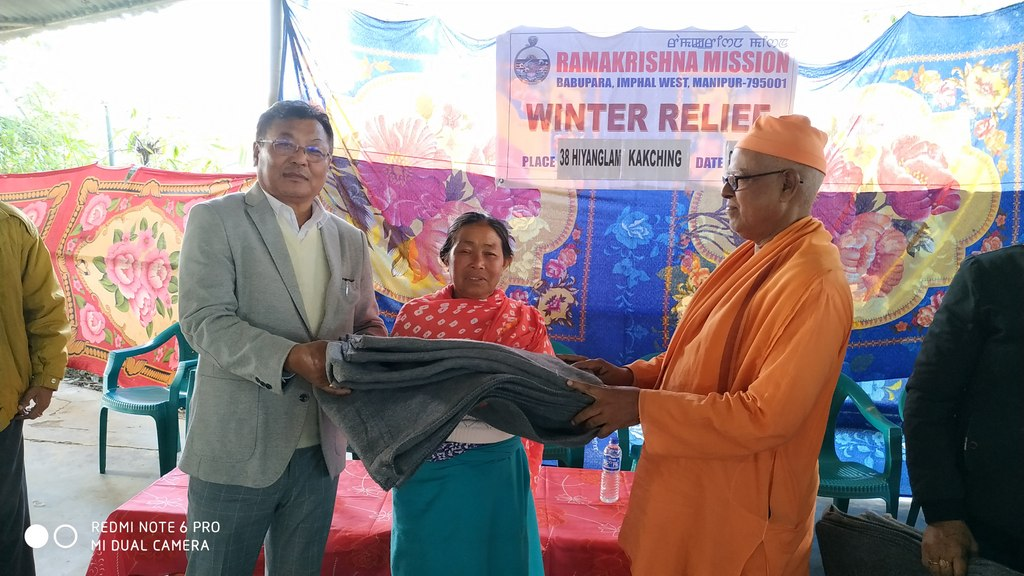 Winter Relief/Blanket Distribution: 2019-20